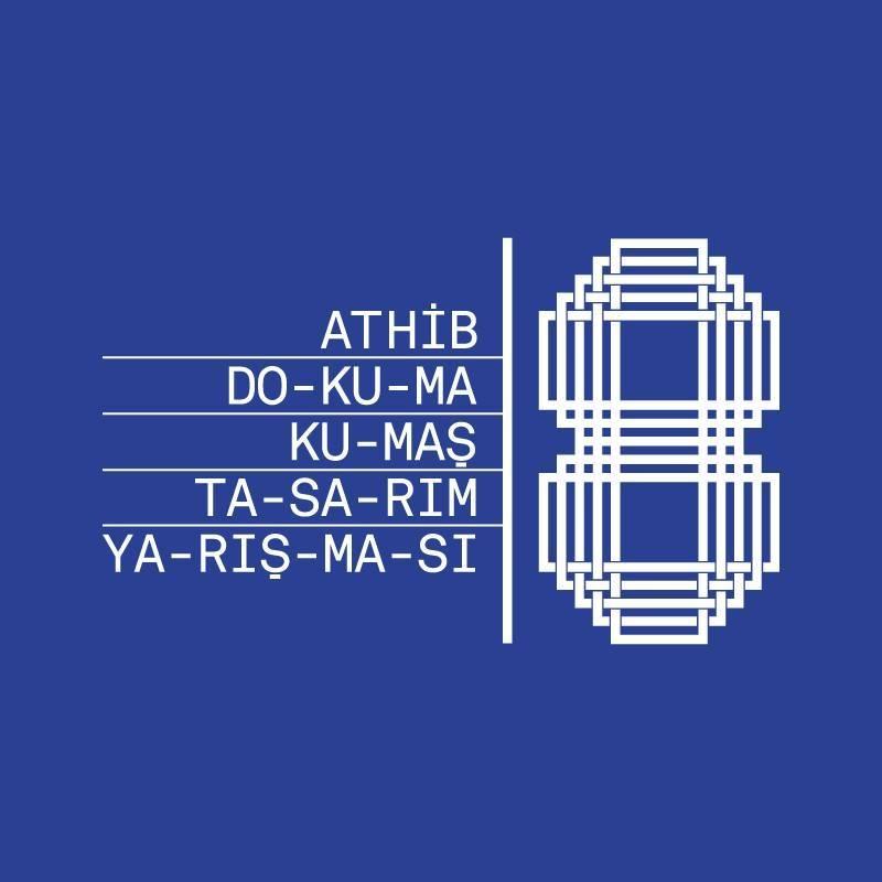 8.ATHIB_logo